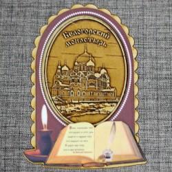 """Магнитное укр. книга-свеча """"Белогорский монастырь"""""""