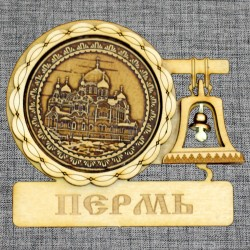"""Магнитное укр.  с колоколом """"Белогорский монастырь"""""""