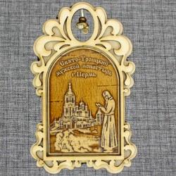 """Магнитное укр. арка с колокольчиком """"Свято-Троицкий мужской монастырь"""""""
