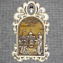 """Магнитное укр. арка с колокольчиком """"Богоявленский мужской монастырь"""""""