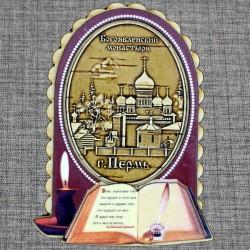 """Магнитное укр. книга-свеча """"Богоявленский мужской монастырь"""""""