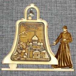 """Магнитное укр. монах с колоколом """"Богоявленский мужской монастырь"""""""