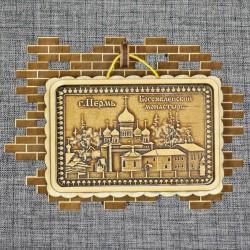 """Магнитное укр. картина """"Богоявленский мужской монастырь"""""""