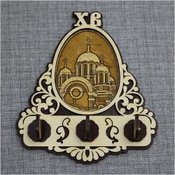 """Ключница-яйцо (3) """"ХВ"""" Церковь"""
