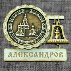 """Магнитное укр. с колоколом """"Распятская церковь"""""""