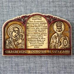 """Молитва """"Водителя"""" (2 иконы и молитва) на скотче"""