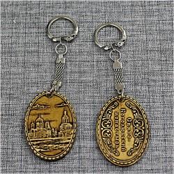 """Брелок  """"""""Свято-Боголюбский монастырь"""" п.Боголюбово"""