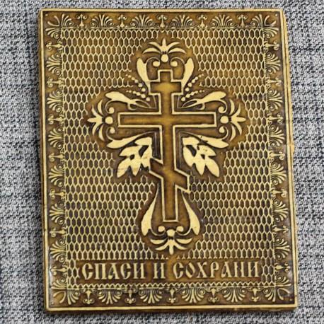 Вышивка крестиком спаси и сохрани 10