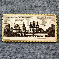 """Магнитное укр. прям. """"Троицкий монастырь"""""""
