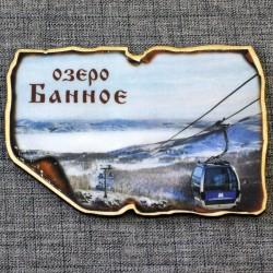 """Магнит """"Кабинка"""" (зимой) 6 вар о.Банное"""