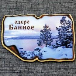 """Магнит """"Природа""""( зимой) о.Банное"""