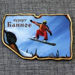 """Магнит """"Сноубордист"""" курорт Банное"""