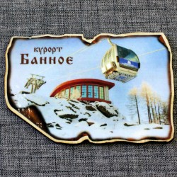 """Магнит """"Ресторан с кабинкой"""" (зимой) курорт Банное"""