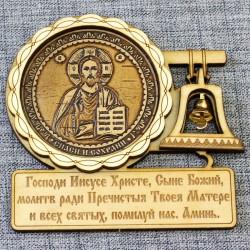 """Магнитное укр.с колоколом (молитва) """"Иисус"""""""