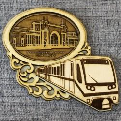 """Магнитное укр. овал поезд """"Вокзал"""""""