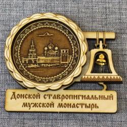 """Магнитное укр. с колоколом """"Донской ставропигиальный мужской мон"""