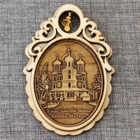 """Магнитное укр. овал с колокольчиком """"Собор Донской иконы Божией"""