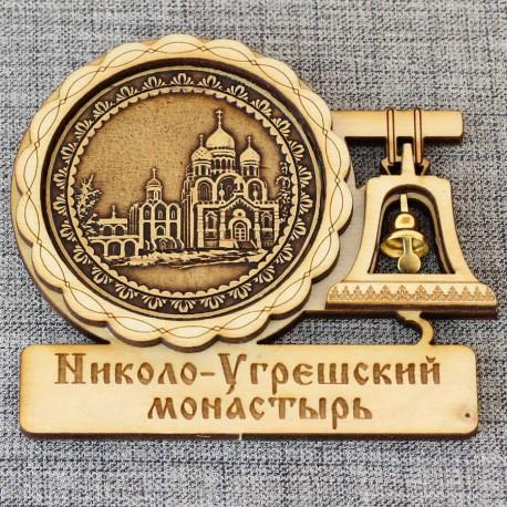 """Магнитное укр. с колоколом """"Николо-Угрешский монастырь"""""""