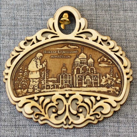 """Магнитное укр. полукруг с колокольчиком """"Николо-Угрешский монаст"""