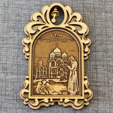 """Магнитное укр. арка с колокольчиком """"Николо-Угрешский монастырь+"""