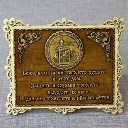"""Молитва """"Св.Н.С."""" Богородице-Табынский женский монастырь на Свят"""