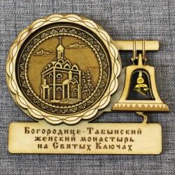 """Магнитное укр. с колоколом """"Богородице-Табынский женский монасты"""