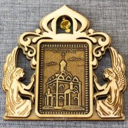 """Магнитное укр. прям.ангелы с колокольчиком """"Богородице-Табынский"""