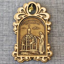 """Магнитное укр. арка с колокольчиком """"Богородице-Табынский женски"""