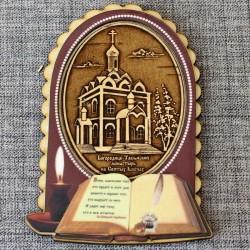 """Магнитное укр. книга-свеча """"Богородице-Табынский женский монасты"""