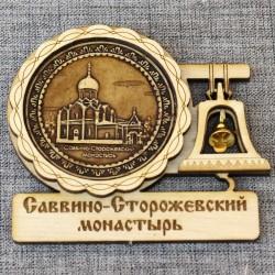 """Магнит из бересты с колоколом """"Сторожевский монастырь"""""""