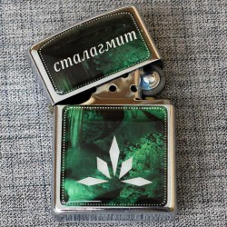 """Зажигалка """"Кристалл+Сталагмит"""""""