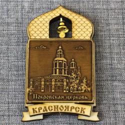 """Магнит из бересты купол """"Покровская церковь"""""""