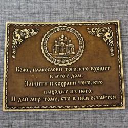 """Молитва """"Св.Н.С.""""Успенский собор.Ачаирский м-рь"""""""