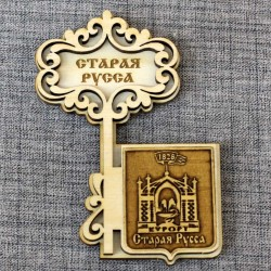 "Магнит из бересты ключ ""ЗАО Курорт"""