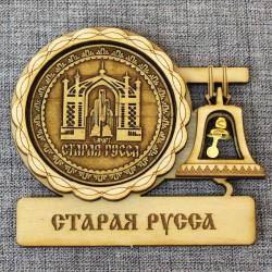 """Магнит из бересты с колоколом """"ЗАО Курорт"""""""