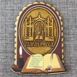 """Магнит из бересты книга-свеча """"ЗАО Курорт"""""""