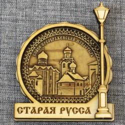 """Магнит из бересты фонарь """"Спасо-Преображенский монастырь"""""""