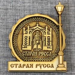 """Магнит из бересты фонарь """"ЗАО Курорт"""""""
