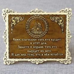 """Молитва """"Св.Н.С.""""Петро-Павловский женский монастырь"""