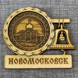 """Магнит из бересты с колоколом """"Свято-Успенский мужской монастырь"""""""