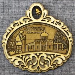 """Магнит из бересты полукруг с колокольчиком """"Свято-Успенский мужской монастырь+монах"""""""