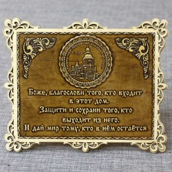 """Молитва """"Св.Н.С."""" Богородичный Щегловский мужской монастырь"""""""