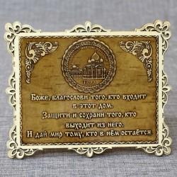 """Молитва """"Св.Н.С."""" Успенский женский монастырь"""""""