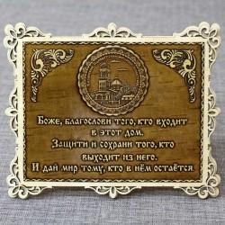 """Молитва """"Св.Н.С."""" Казанский Папоротский женский монастырь"""""""
