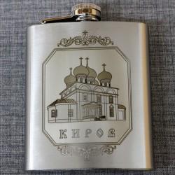"""Фляжка """"Успенский собор"""""""