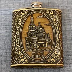 "Фляжка ""Свято-Серафимовский собор"""