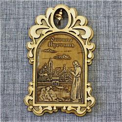 """Магнит из бересты арка с колокольчиком""""Монастырь+монах"""""""