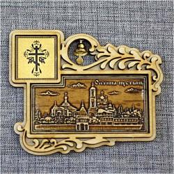"""Магнит из бересты прямоугольный крест с колокольчиком """"Монастырь"""""""