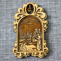 """Магнит из бересты арка с колокольчиком""""Свято-Успенская Флорищева пустынь+монах"""""""