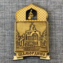 """Магнит из бересты купол """"Храм в ч. иконы БМ """"Утоли моя печали"""""""